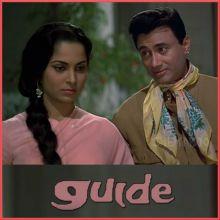 Aaj Phir Jeene Ki Tamanna Hai - Guide (MP3 And Video Karaoke Format)