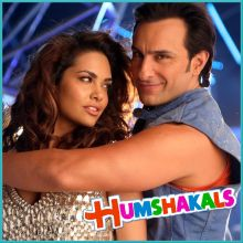 Just Look Into My Eyes - Humshakals (MP3 Format)