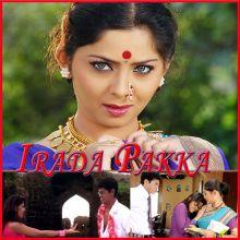 Bhijun Gela Wara  - Irada Pakka (MP3 Format)