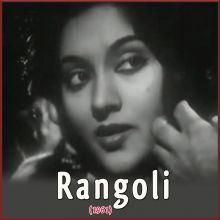 Jao Jao Nand Ke Lala - Rangoli (1961) (MP3 And Video-Karaoke Format)