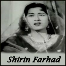 Guzra Hua Zamana - Shirin Farhad (MP3 And Video Karaoke Format)