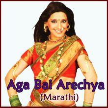 Man Udhan (Mayechyahalvya) - Aga Bai Arechya - Marathi