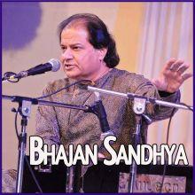 Bhajan - Ram Ramaiya Bol Re Bhaiya