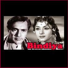 Main Apne Aap Se Ghabra Gaya - Bindiya (MP3 and Video Karaoke Format)
