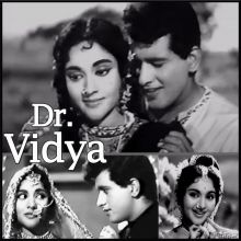 Ae Dil-E-Awaara Chal - Dr Vidya (MP3 Format)