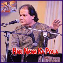 Bhajan - Ram Ramaiya Gayeja