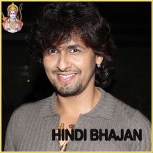 Hari Ka Dhyaan- Hindi Bhajan (MP3 and Video-Karaoke Format)
