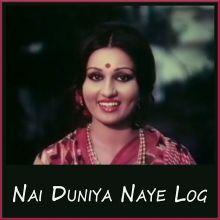 Do Honth Hile Ek Geet Suna - Nai Duniya Naye Log (MP3 and Video-Karaoke Format)