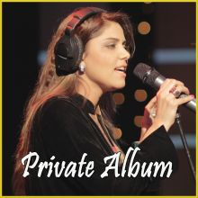Boohey Barian  - Private Album (MP3 Format)