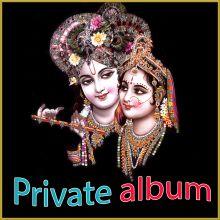 Om Jai Shree Radha Jai Shree Krishna - Bhajan - Private album (MP3 And Video-Karaoke Format)