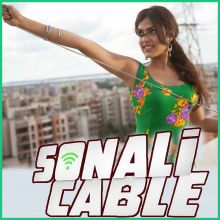 Mausam Ye Kyun Badal Gaya - Sonali Cable (MP3 Format)