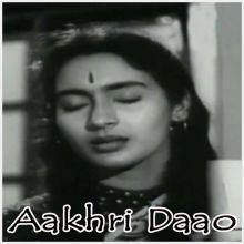 Tu Hi Aake Sambhal Ise - Aakhri Daao (MP3 Format)