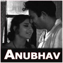 Mera Dil Jo Mera Hota - Anubhav (MP3 And Video-Karaoke Format)