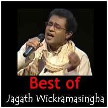 Sinhala - Chandra Kinda-Best of Jagath Wickramasingha  (MP3 Format)
