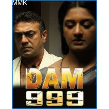 Mujhe Chhod Ke - Dam 999 (MP3 and Video Karaoke Format)