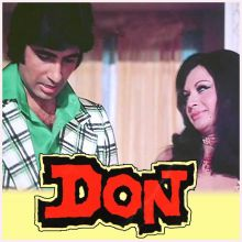 Ye Mera Dil - Don Old  (MP3 and Video Karaoke Format)