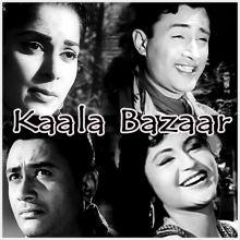 Sambhalo Apna Dil Dilwalon - Kaala Bazaar (MP3 and Video-Karaoke  Format)