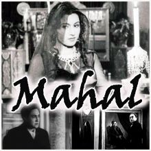 Aayega Aanewala - Mahal (MP3 And Video-Karaoke Format)