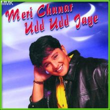 Meri Lal Chunariyan - Meri Chunnar Udd Udd Jaye (MP3 and Video-Karaoke  Format)