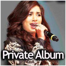 Mayabono Biharini Ami Noyi  - Private Album (MP3 Format)