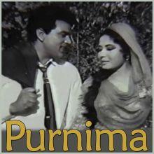 Tumhein Zindgi Ke Ujaale Mubarak - Purnima (MP3 and Video Karaoke Format)