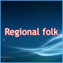 Kallukallinali  - Regional folk (MP3 Format)