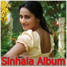 Sinhala -Suwanda Thiya-Sinhala Album