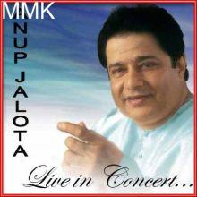Mat Kar Tu Abhiman Re Bande - Live Performance (MP3 and Video-Karaoke Format)