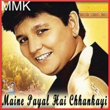 Maine Payal Hai Chhankai - Maine Payal Hai Chhankai (MP3 and Video Karaoke Format)
