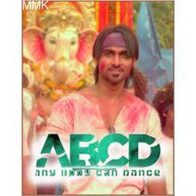 Shambhu Sutaya - ABCD