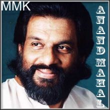 Ni Sa Ga Ma Pa - Anand Mahal (MP3 and Video Karaoke Format)