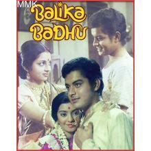 Bade Acche Lagte Hain - Balika badhu (MP3 and Video Karaoke Format)