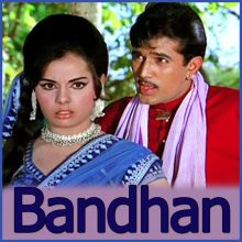 Aa Jaao Aa Bhi Jaao - Bandhan (MP3 And Video Karaoke Format)