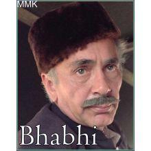 Chal Udja Re Panchhi Ke Ab To - Bhabhi (MP3 and Video Karaoke Format)