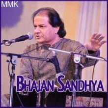 Bhajan - Tere Man Mein Ram Tan Mein Ram (MP3 Format)