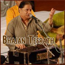 Bhajan - Kabhi Kabhi Bhagwan Ko (MP3 and Video-Karaoke Format)