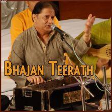 Bhajan - Sagar Tat Par Baith Akela (MP3 and Video-Karaoke  Format)
