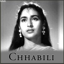 Aye mere humsafar - Chhabili (MP3 and Video Karaoke Format)