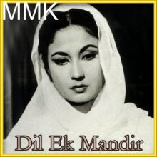 Dil Ek Mandir Hai - Dil Ek Mandir (MP3 and Video Karaoke Format)