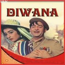 Deewana Mujhko Log Kahein - Diwana (MP3 and Video Karaoke Format)