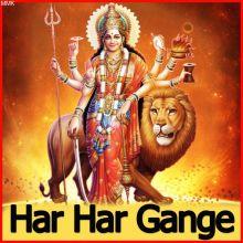 Bharat Ke Liye Bhagvan Ka Ek Vardan Hai Ganga - Har Har Gange (MP3 And Video-Karaoke Format)