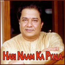 Bhajan - Ram Katha Mein Veer Jatayu (MP3 and Video Karaoke Format)