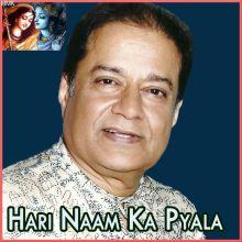 Bhajan - Soordasji Ka Ektara (MP3 and Video-Karaoke  Format)