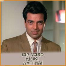 Ari O Shokh Kaliyon - Jab Yaad Kisi Ki Aati Hai (MP3 Format)