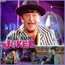 Ae Bhai Zara Dekh Ke Chalo - Mera Naam Joker (MP3 And Video Karaoke Format)