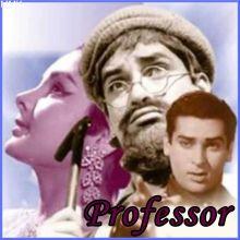 Aawaz Deke Humein Tum Bulao (Revival) - Professor (MP3 And Video Karaoke Format)