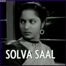 Hai Apna Dil To Aawara -- SOLVA SAAL (MP3 and Video Karaoke Format)