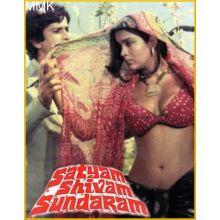 Satyam Shivam Sundaram   -  Satyam shivam sundaram