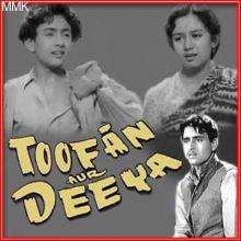 Nirbal Se Ladai Balwan Ki - Toofan Aur Diya (MP3 and Video-KaraokeFormat)