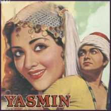 Bechain Nazar Betaab Zigar - Yasmin (MP3 and Video Karaoke Format)